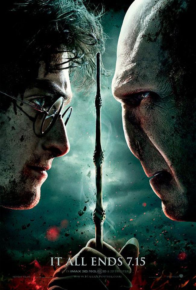 Harry Potter (reprodução)